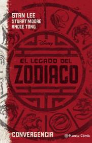 portada_el-legado-del-zodiaco-convergencia_disney_201509151806.jpg