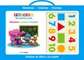 portada_pocoyo-mi-primer-puzle_zinkia-entertainment-s-a_201507271746.jpg