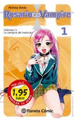 portada_ps-rosario-n01-195_ikeda-akihisa_201507140957.jpg