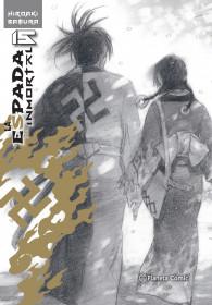 La espada del Inmortal Kanzenban nº 15/15