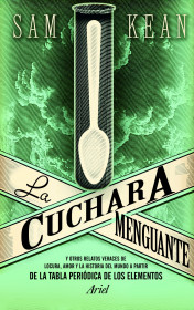 La cuchara menguante