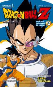 portada_bola-de-drac-z-anime-series-saiyan-n-02_daruma_201505131216.jpg